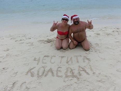 Известният бард  Красимир  Йорданов посреща Коледа на Малдивските острови