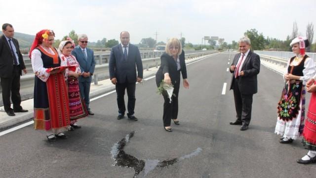 Плевен: Откриха реконструирания мост при село Ясен