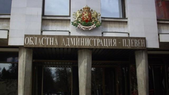 От Областната управа сигнализираха институции за опасния мост при Чомаковци