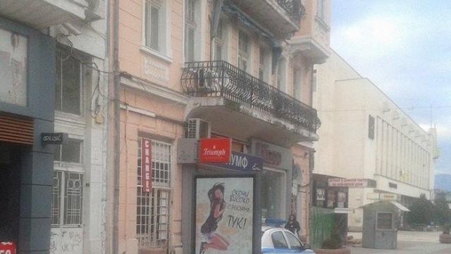 Застреляха собственика на най-старото обменно бюро в Пловдив