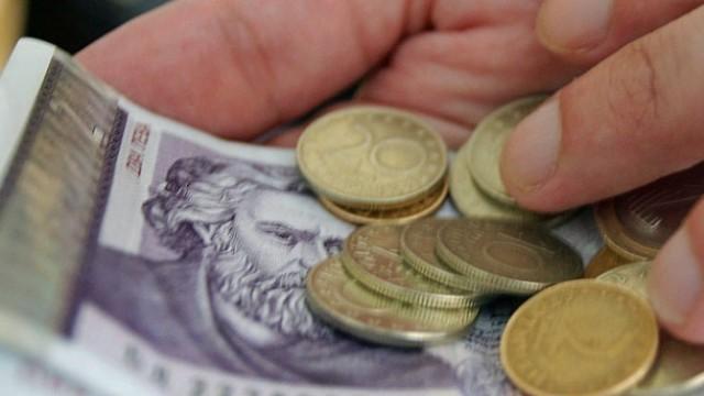 Изплащат пенсиите и коледните добавки от 7 декември