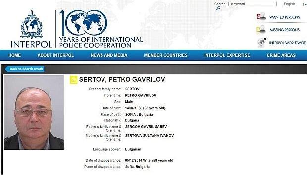 Петко Сертов е бил два дни в хотел в Атина