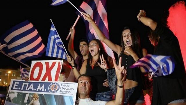 Гърците казаха Не и излязоха да празнуват