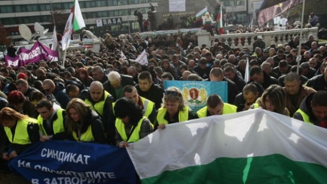 10 задържани, готвели провокации на полицейския протест