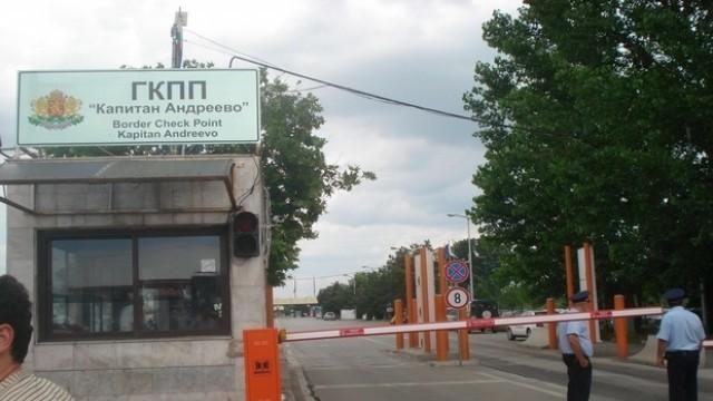 14 арестувани митничари на Капитан Андреево, 140 души участват в акцията