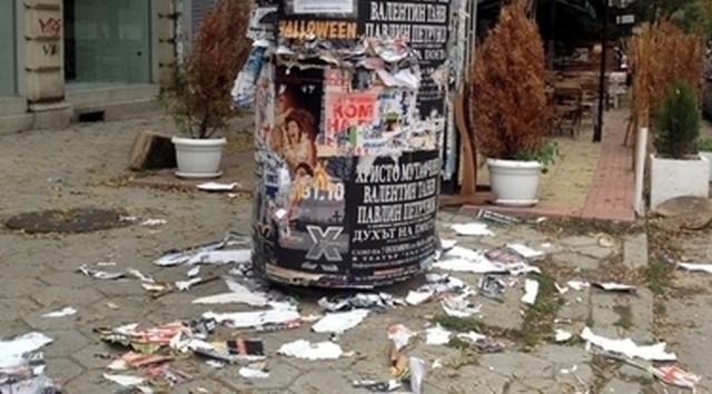 Община Плевен се заема сама с почистването на предизборните плакати