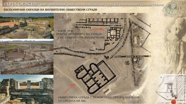 Обсъдиха възможностите за реставрация на Улпия Eскус