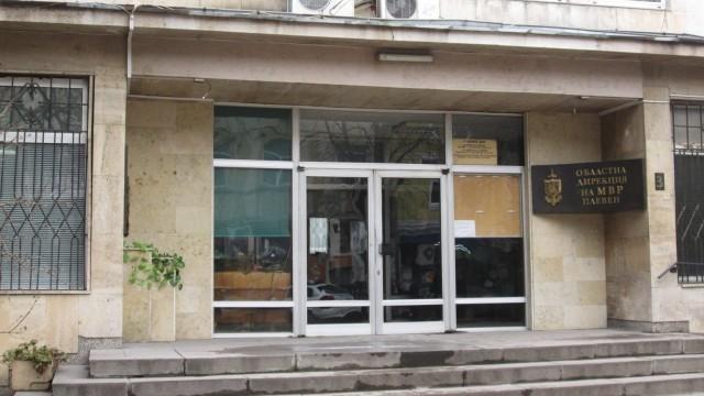 Полицията в Плевен на пето място в страната по разкриваемост на икономически престъпления