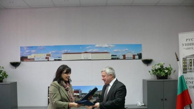 РУ и Дипломатическият институт подписаха за сътрудничество