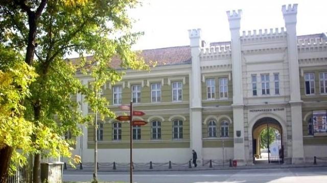 """Плевен: Историческият музей се включва в националния """"Ден на недоволството"""""""