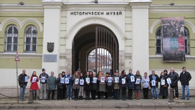 Музейни работници и галеристи в Плевен протестират символично /Снимки/