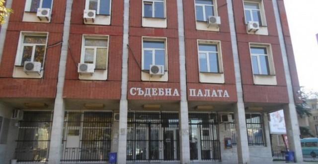 Плевен: Осъдиха трио за кражба на 500 кг слънчоглед
