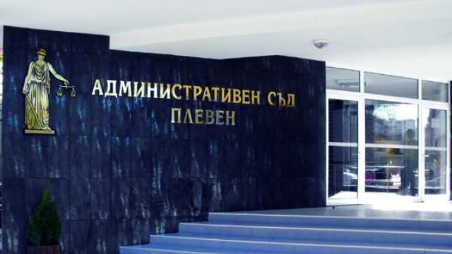 Плевен: Заваляха първите жалби срещу вота в Административния съд