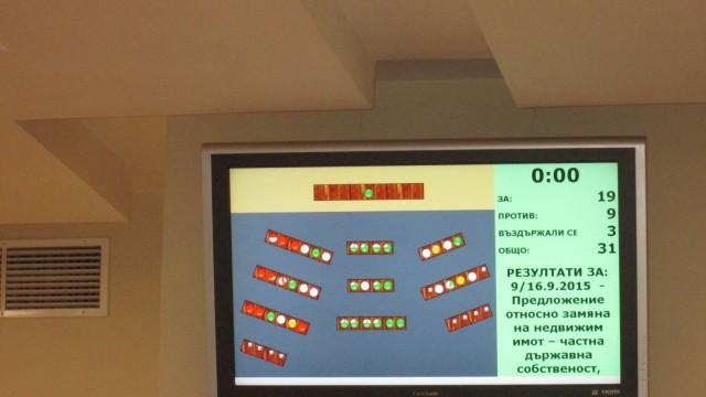 Плевен: Общинският съвет отново отхвърли замяна на държавен с общински имот