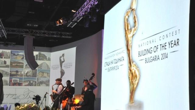 """Плевен с номинация в конкурса """"Сграда на годината"""" за производствени и индустриални строежи"""