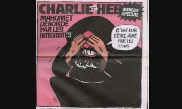"""""""Шарли ебдо"""" излиза с Мохамед на корицата"""