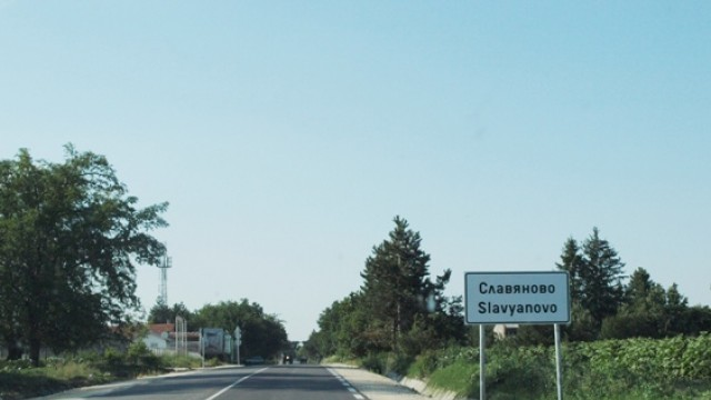Безработицата обезлюдява Славяново, алармираха жители на градчето
