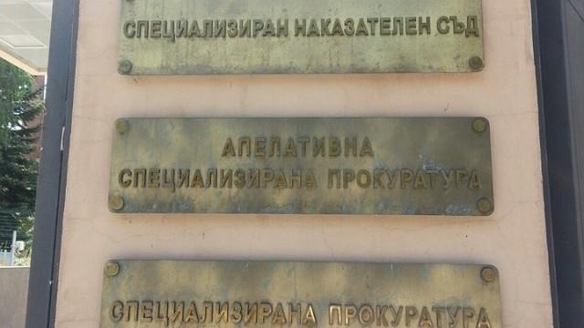 7 митничари от Лесово на съд, прибирали по 30 бона месечно от подкупи