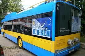 """Плевен: Сключен е договорът за изграждане на новото депо за тролейбуси в жк """"Дружба"""""""
