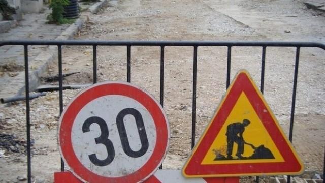 """Ограничават движението на моторни превозни средства по ул. """"Ген. Владимир Вазов"""""""