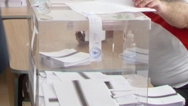 249 305 жители на област Плевен с право на глас в днешния вот