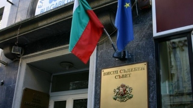 ВСС наказа дисциплинарно съдия от Районен съд – Кнежа