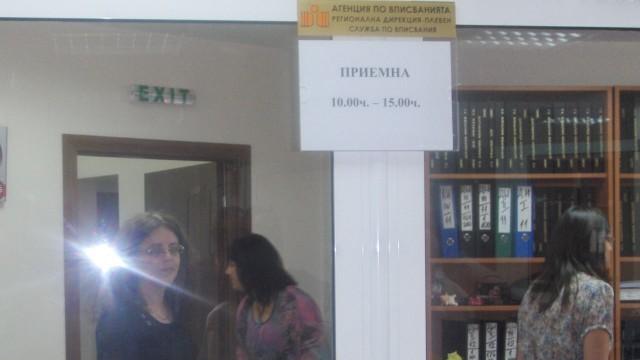 Ирена Христова: Агенцията по вписванията има готовност да поеме заявленията за регистрация по програмата за саниране
