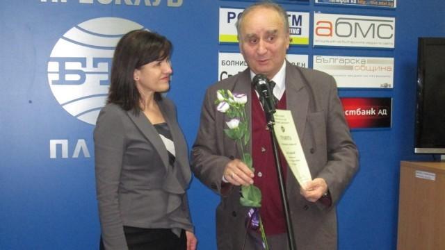 Съюзът на журналистите връчи годишните си награди за Плевен