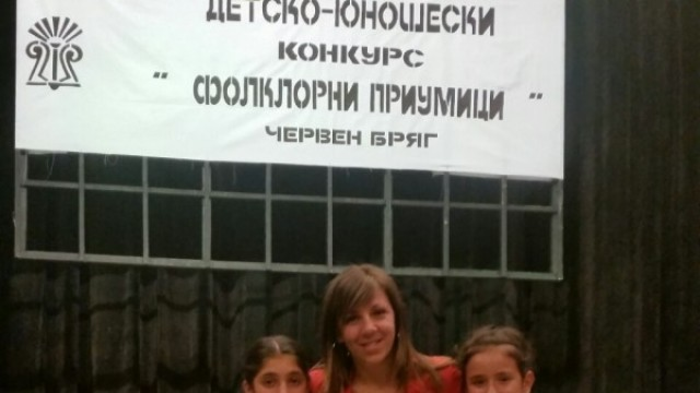 "Първи места за НУ ""Христо Ботев"" - Плевен от певчески конкурс"