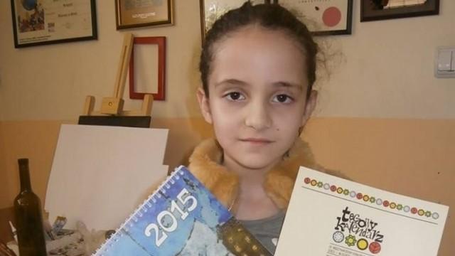 6-годишна художничка от Плевен с Почетен приз от Полша