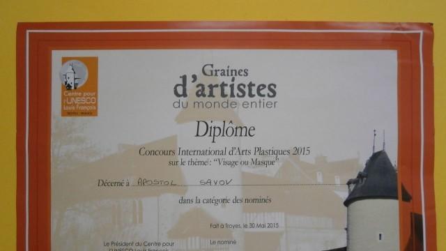 17-годишен плевенчанин с награда от конкурс на ЮНЕСКО