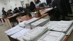 Плевен: Над 18 млн.лева са постъпили в общинската хазна от данъци и такси за година