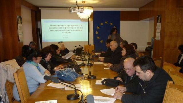 Разясниха националната програма за саниране и на среща в Левски