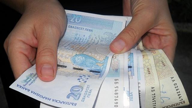 Съдът отмени минималната работна заплата