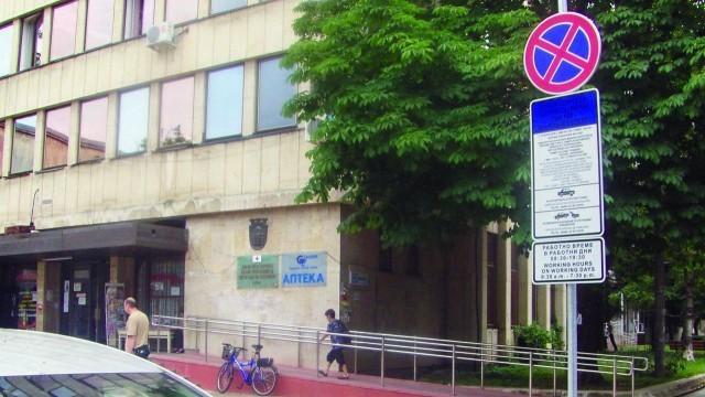 Преразглеждат режима за безплатно паркиране в Плевен